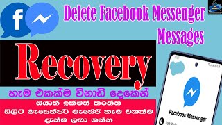 How To Recover Deleted Messages on Facebook Messenger In Sinhala   Sri Network screenshot 4