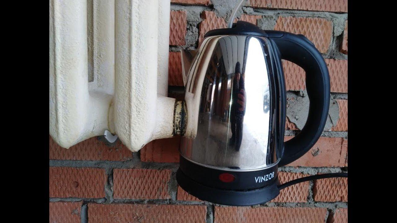 Евтино отопление на дома от... чайник? Възможно ли е това наистина?