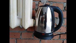 Дешевое отопление из чайника