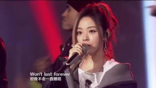 張靚穎Jane Zhang【Dust My Shoulders Off, 心電感應808】LIVE (2017湖南衛視跨年演唱會part2/2)