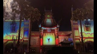 Disney's MGM Studios Wonderful World of Animation Preview