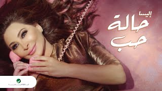 Elissa ... Halet Hob - Video Clip | ????? ... ???? ?? - ????? ????