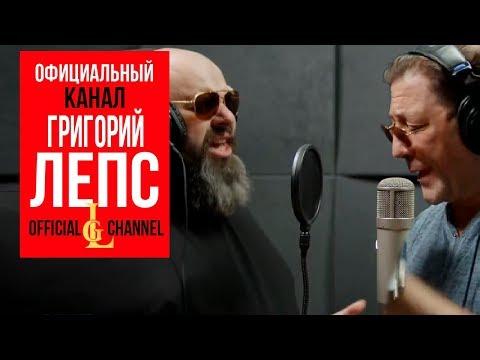 Григорий Лепс и Максим Фадеев — Орлы или вороны