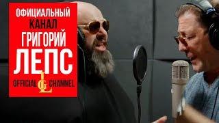 Download Григорий Лепс и Максим Фадеев - Орлы или вороны (Official video) Mp3 and Videos