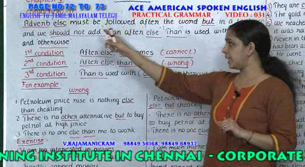 How to Learn Spoken Tamil Through English