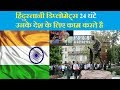 Indian diplomats do 24x7 lobbying in United Nations - Pak Media