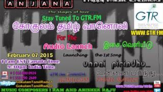Video February 07 Anjana Music Album AudioLaunch - Unnai Pirinthu download MP3, 3GP, MP4, WEBM, AVI, FLV Agustus 2018