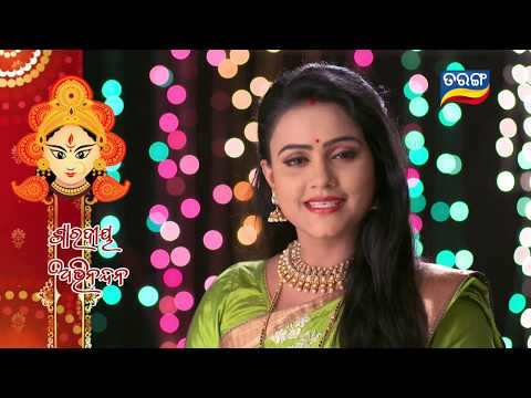 Sharadiya Abhinanadan   Puja Wishes from the Entire family of Tarang TV thumbnail