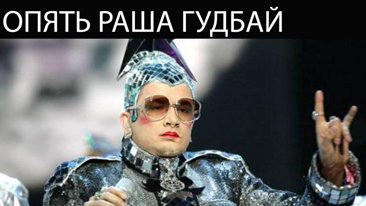 Жалобы, иски на русском языке принимать не будут