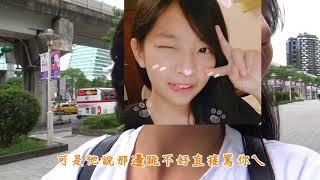SM經紀公司徵選~結果我竟然......【vlog】 thumbnail