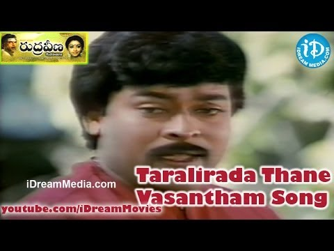 Taralirada Thane Vasantham Song - Rudraveena Movie Songs - Chiranjeevi - Shobhana - Illayaraja