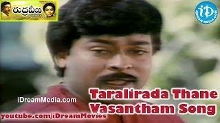 Taralirada Thane Vasantham Song Rudraveena Movie Songs Chiranjeevi Shobhana Illayaraja