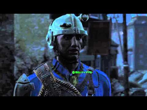 Fallout 4_新通貨詐欺に会うおじさん フォールアウト4 FO4