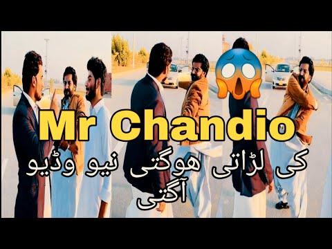 Mr Chandio New Tiktok  | mansoor chandio tik tok | Sindhi Tik Tok | Attitude Tik