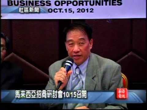 Sino TV 華語電視 News 10-1-2012