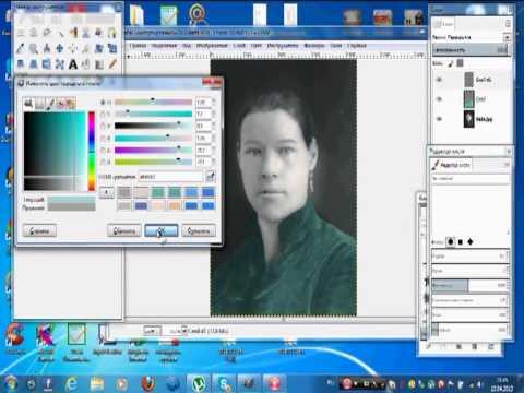 урок как раскрасить черно-белое изображение