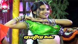 Kajal Lagao Chahe Rori Man Ki Naiya Gori Bundeli Song  - Vishnu Pateriya