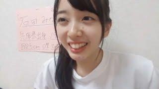 石田みなみ 公式インスタのフォローをお願いします! https://instagram.com/ishida.minami_373.