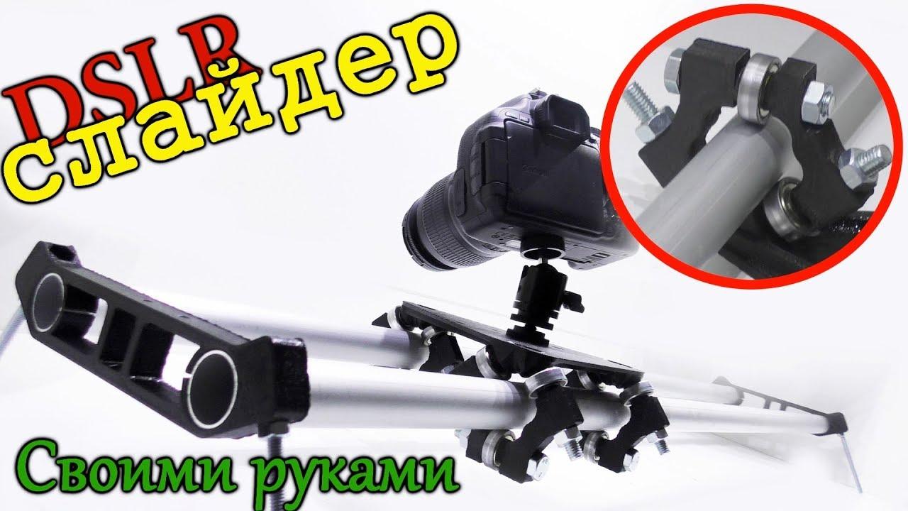 Слайдер на болгарку своими руками фото 503