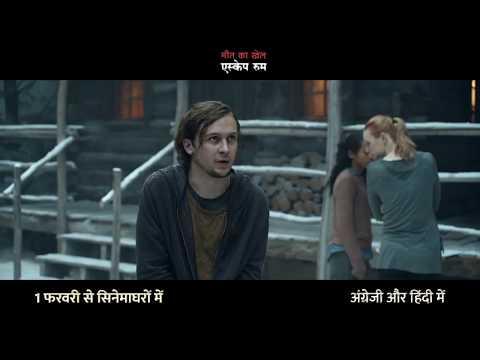 Escape Room - Maut Ka Khel | Hindi Promo - Resolution | In Cinemas 1st Feb