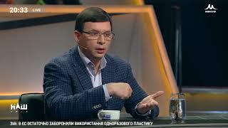 Мураев: Побороть систему поможет закон об отзыве народных депутатов