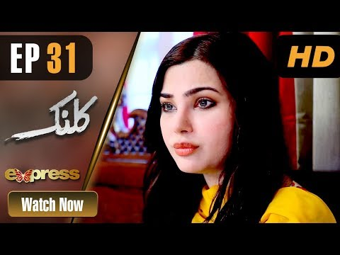 Kalank - Episode 31 - Express Entertainment Dramas