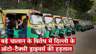 Why Are Delhi's Auto and Taxi Drivers Protesting?