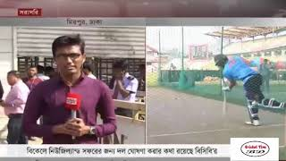 Bangladesh Cricket News today bd cricket news bd sports tv news bd sports update Cricket Time BD