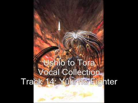 Ushio to Tora | Vocal Collection | Track 14: Yûki no Fighter