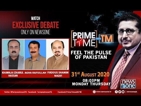 Prime Time with TM - Monday 31st August 2020