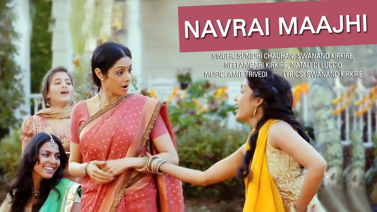 English vinglish (full female version) | sridevi | sridevi best.