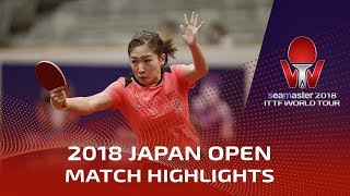 Hirano Miu vs Liu Shiwen | 2018 Japan Open Highlights (1/4)