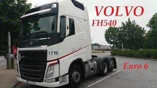 Дальнобой Европа №16 Обзор Volvo FH 540 Euro 6. Подробно.
