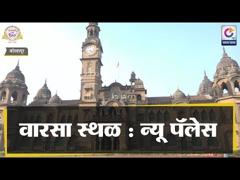 दिशा जीवनाची, संधी नोकरीच्या...| NEW JOB VACANCIES | 19-01-2020 from YouTube · Duration:  6 minutes 55 seconds