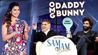OMG Daddy OMG Bunny | Allu Arjun and Allu Aravind | Samantha Akkineni | An aha Original