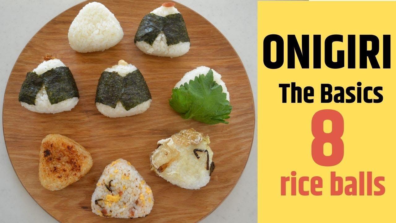 How to make ★Onigiri★11 Basic Rice Balls~基本のおにぎりの作り方~(EP11)