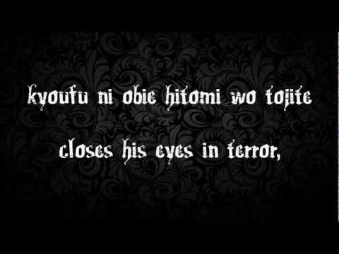 Justified - GACKT Lyrics (English + Romaji)