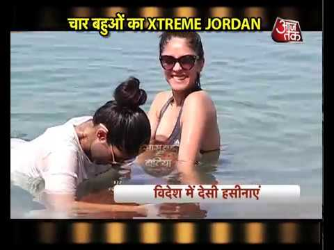 Dead Sea with TV 's 4 girls in 'Xtreme Jordan' by Fitz up