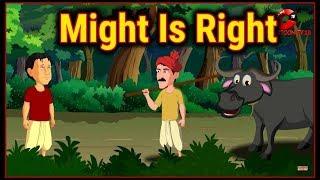 Belki Çocuklar | Maha Cartoon TV İngilizce İçin Doğru | Ahlaki Hikayeler