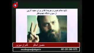 برنامه همراه با مزدبگیران: سازماندهی اعتراضات راز عقب نشینی رژیم سرکوبگر