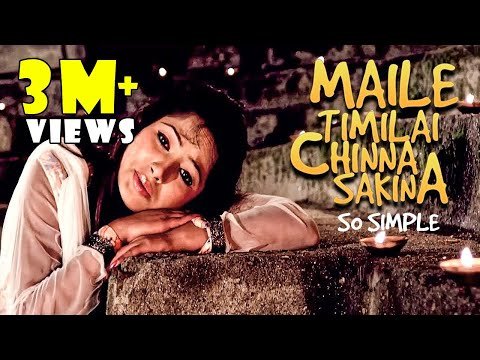 Maile Timilai Chinna Sakina | So Simple | Sad Nepali Movie Song | Pramod Bhardwoj | Bhawana Regmi
