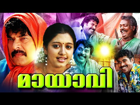 Malayalam Full Movie || Mayavi || Malayalam Comedy Movies Ft. Mammootty, Gopika, Salim Kumar