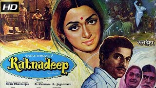 Ratnadeep 1979 | Dramatic Movie | Hema Malini,Dheeraj Kumar, Girish Karnad