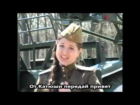Виктория Шмакова Катюша (Victoria Shmakova - Katyusha) Russian song