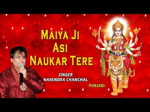 Maiya Ji Asi Naukar Tere Punjabi Devi Bhajans By Narendra Chanchal I Full Audio Songs Juke Box
