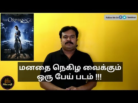 The Orphanage (2007)  Spanish Movie Review In Tamil By Filmi Craft | Belén Rueda