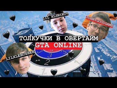 казино белоруссии туры