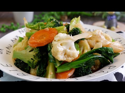 Simply Sauted Vegetables
