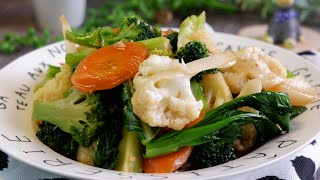 Easiest Way to Stir Fry Chinese Mixed Vegetables   Chap Chye 快炒什锦菜 Stir Fry Vegetables Recipe