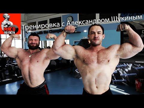 Щукин и Гостюнин. Дельты - 2 варианта тренировки